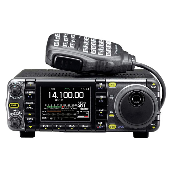 IC-7000 HF/VHF/UHF All Mode Transceiver - Features - Icom America