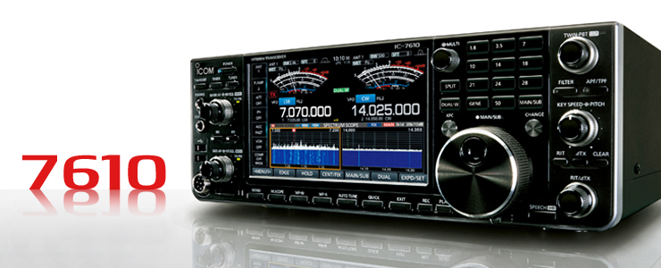 Amateur Radio Products - Icom America