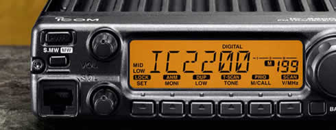 ic 2200h 144mhz fm transceiver features icom america Icom 22 00H IC Power Adjustment IC-2200H Programming