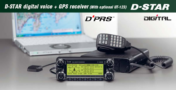 D-STAR digital voice + GPS receiver