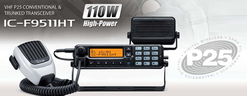 F9511HT VHF P25 Conventional & Trunked Transceiver - Features - Icom