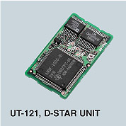 ut112 dstar unit,Icome IC 9100