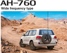 AH-760 wide frequency type antenna