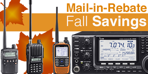 Icom fall savings header