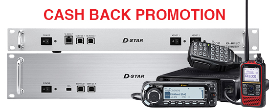 Icom Cash Back Promotiong