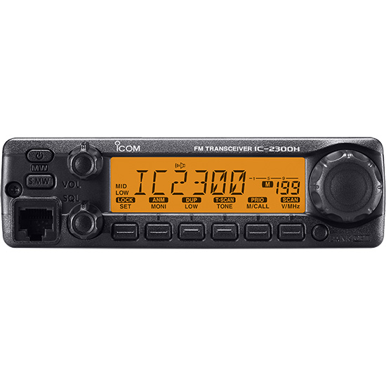 IC-2300H VHF FM Mobile Transceiver - Features - Icom America