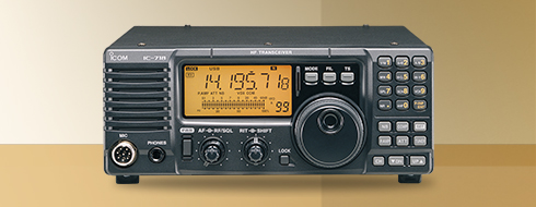 IC-718 HF All Band Transceiver - Features - Icom America